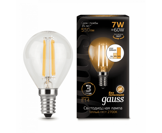 Gauss LED Filament Шар E14 7W 550lm 2700K step dimmable 1/10/50 арт. 105801107-S